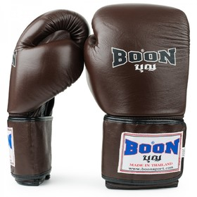 Boon Brown Leather Velcro Boxing Gloves