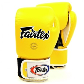Fairtex 3-Tone Yellow Velcro Boxing Gloves