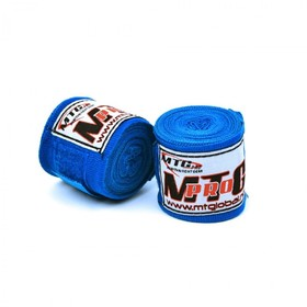 MTG Pro 2.5m Elasticated Handwraps Blue