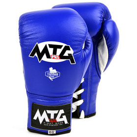 MTG Pro Competition Lace-up Boxing Gloves Blue