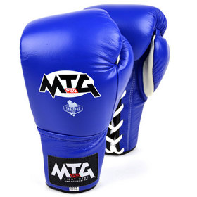 MTG Pro Lace-up Boxing Gloves Blue