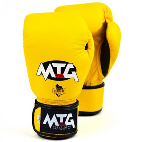 MTG Pro Boxing Gloves / Yellow
