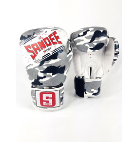 Sandee Sport Velcro Camo Grey/Black/White Synthetic Leather Boxing Gloves