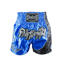 Sandee Unbreakable Muay Thai Shorts Royal Blue/Silver/Navy
