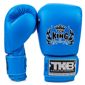 Top King Double Lock Air Boxing Gloves Neon Blue