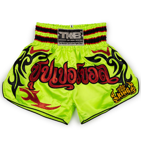 Top King Muay Thai Shorts Lime Green