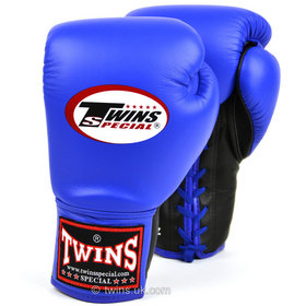 Twins Pro Fight Lace-up Boxing Gloves Blue Black