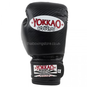 Yokkao Kids Black Carbon Boxing Gloves - 4oz