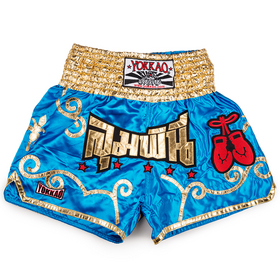 Yokkao Satin Muay Thai Shorts Blue Stars