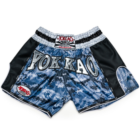 Yokkao Carbon Muay Thai Shorts Grey Army