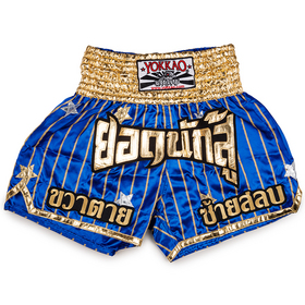 Yokkao Satin Muay Thai Shorts Yoddecha Blue